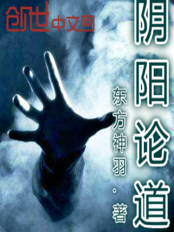 圣刀门小说