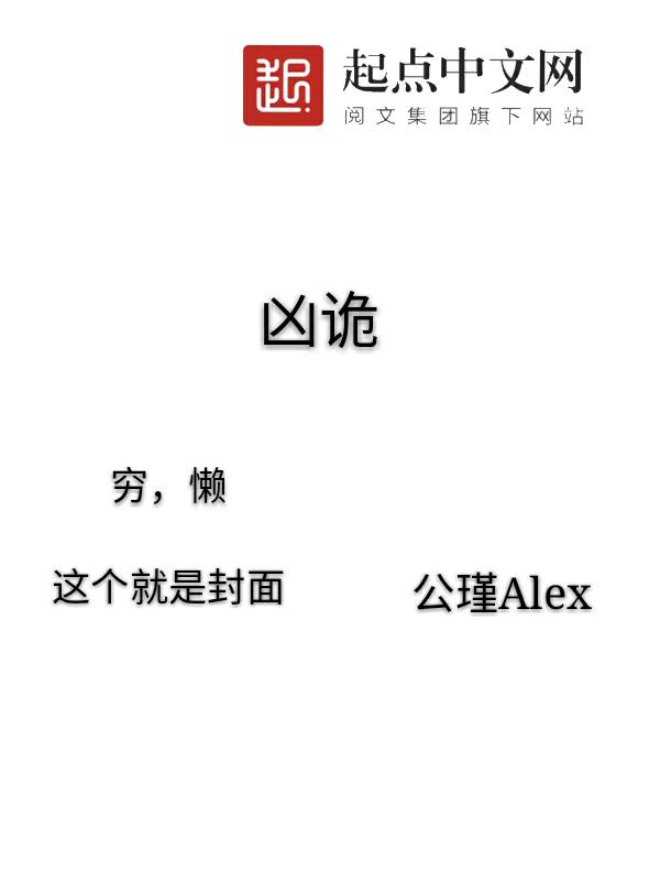 5du5小说