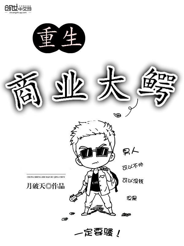 金御麒小说