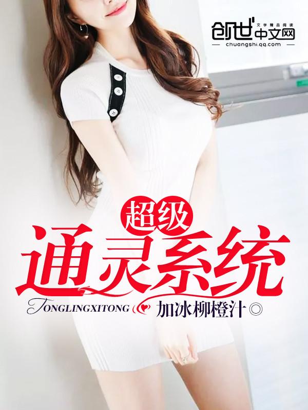 总裁虐妻小说