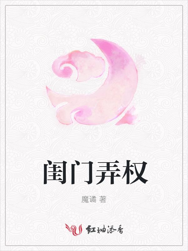 痞子修仙小说