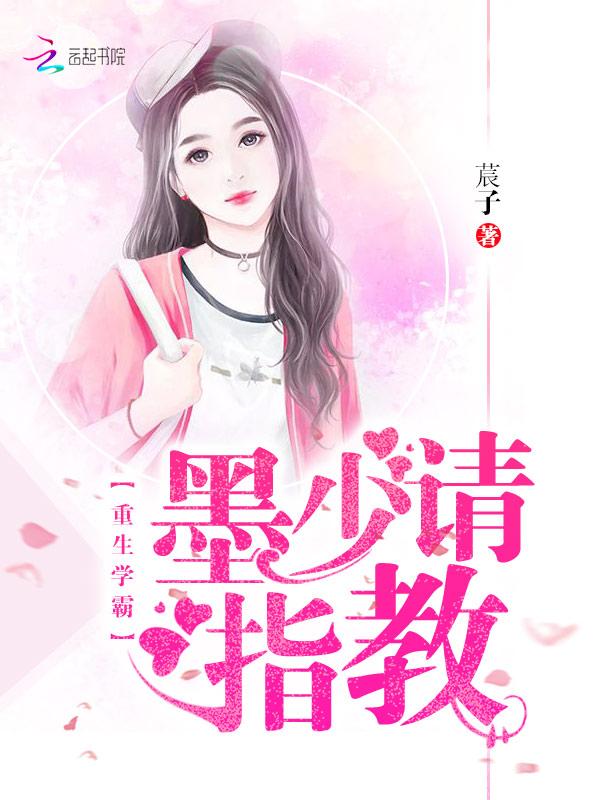 苏小红小说
