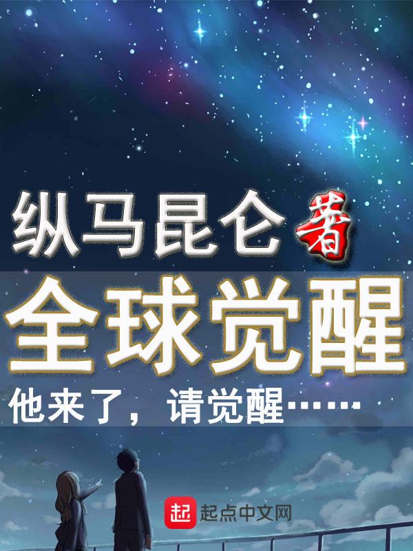 阳炎1小说