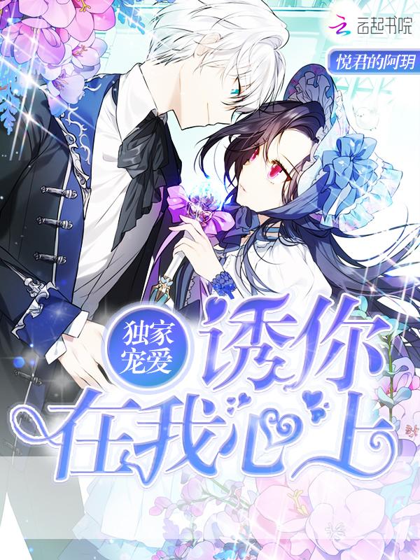 暗紫衣小说