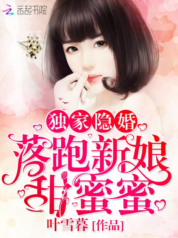 陈子航小说