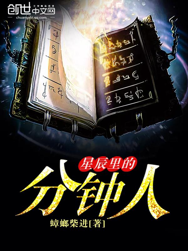 函谷生小说