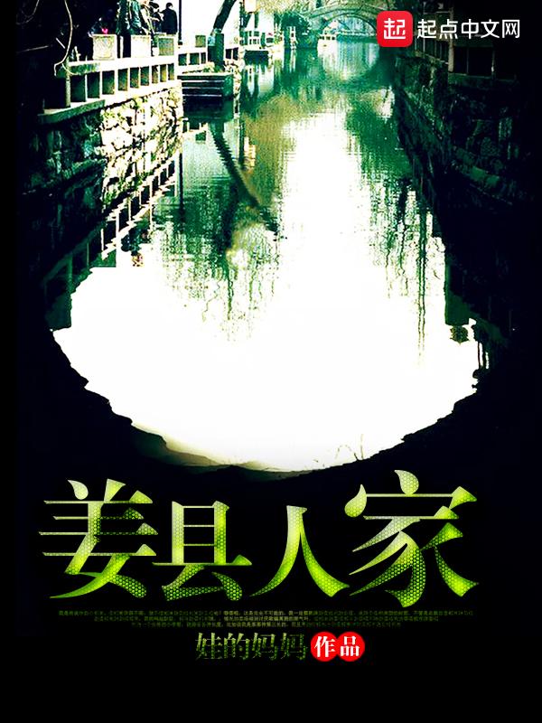 谢广坤小说