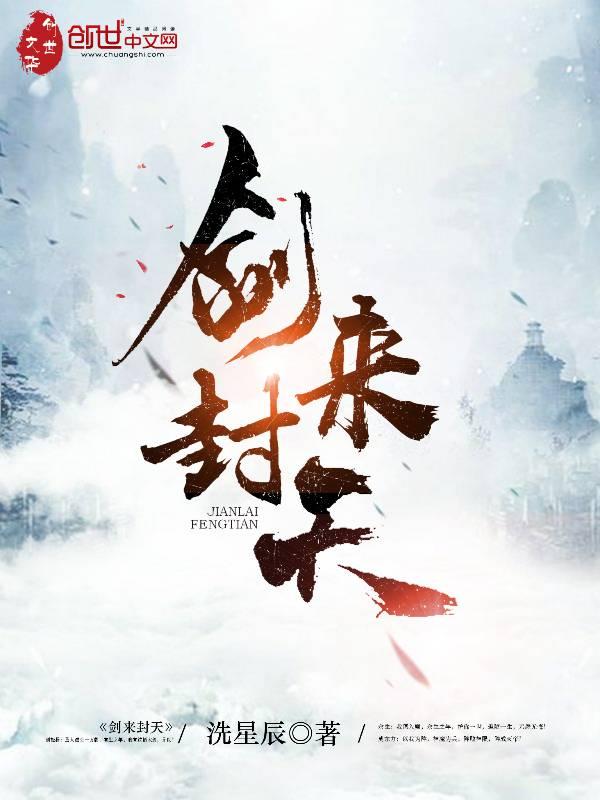 男强女强古代小说