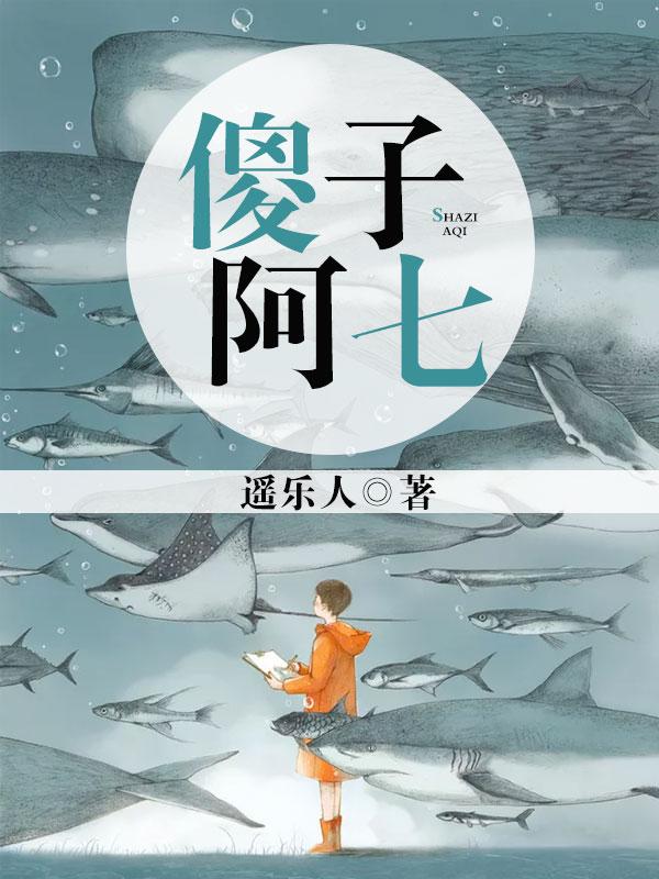 月霜河小说