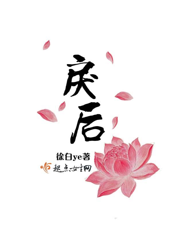 九阴真经 小说