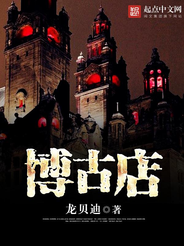 江湖瑶的小说