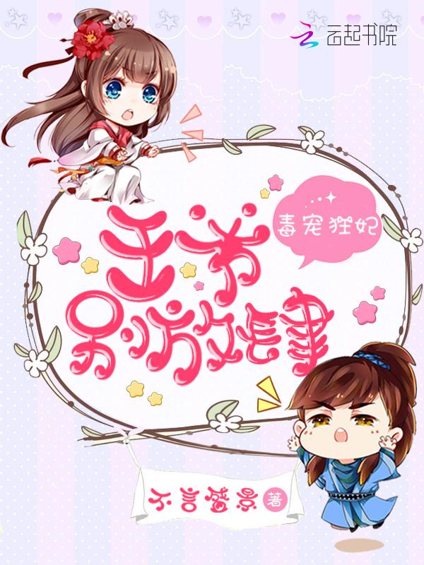 佣兵召唤小说