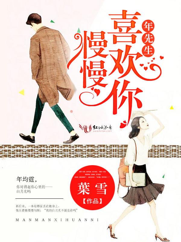 笔仙3小说
