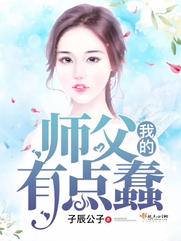 好看的杭州同志小说