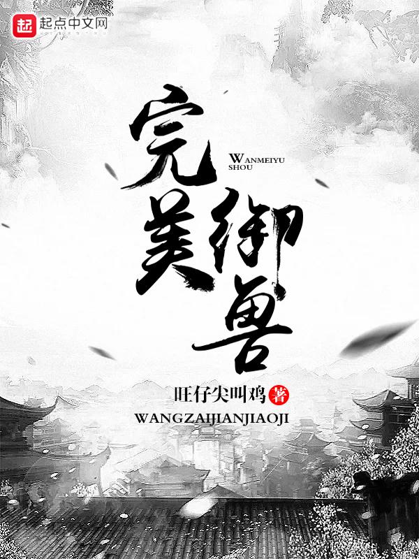 边伯贤占有欲小说