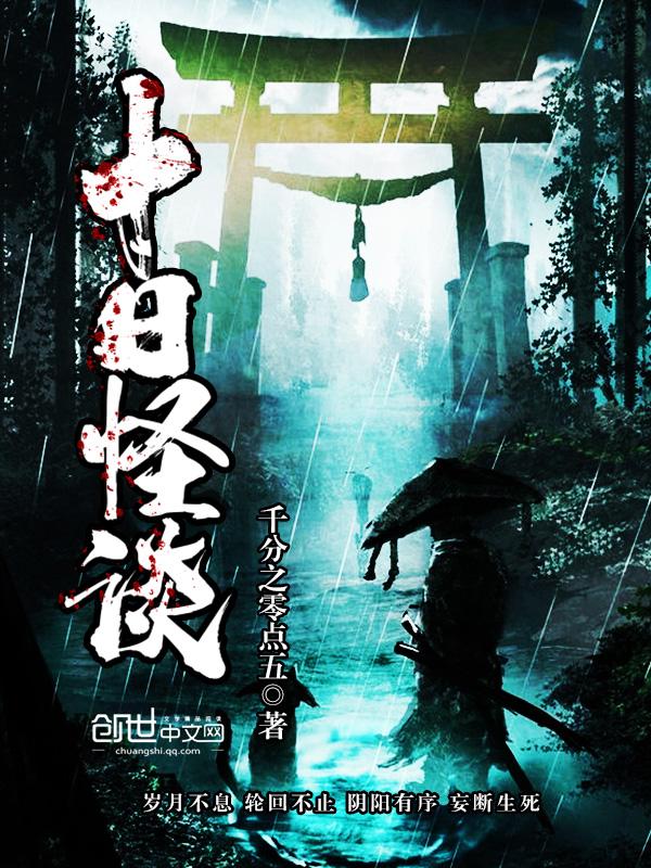 苏景写的小说