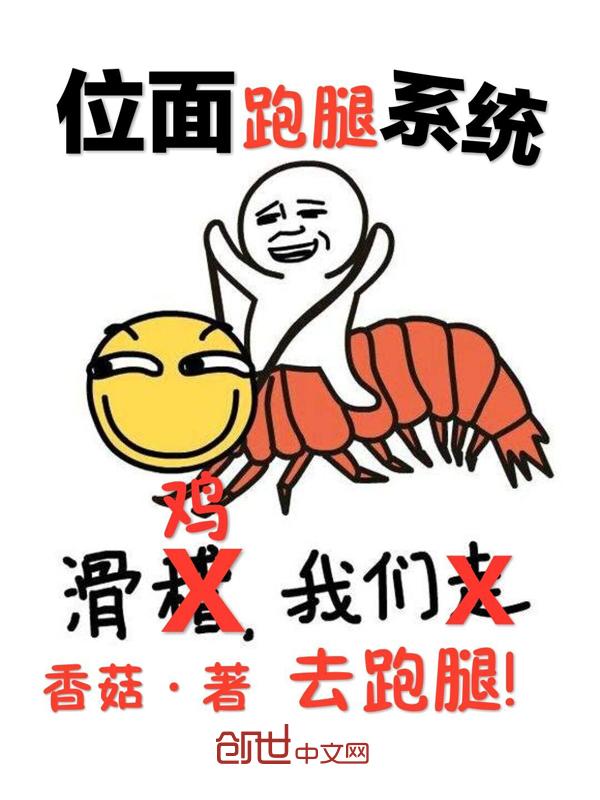 薄覃邺小说