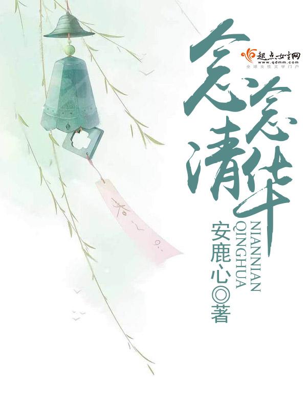 武道球魂小说