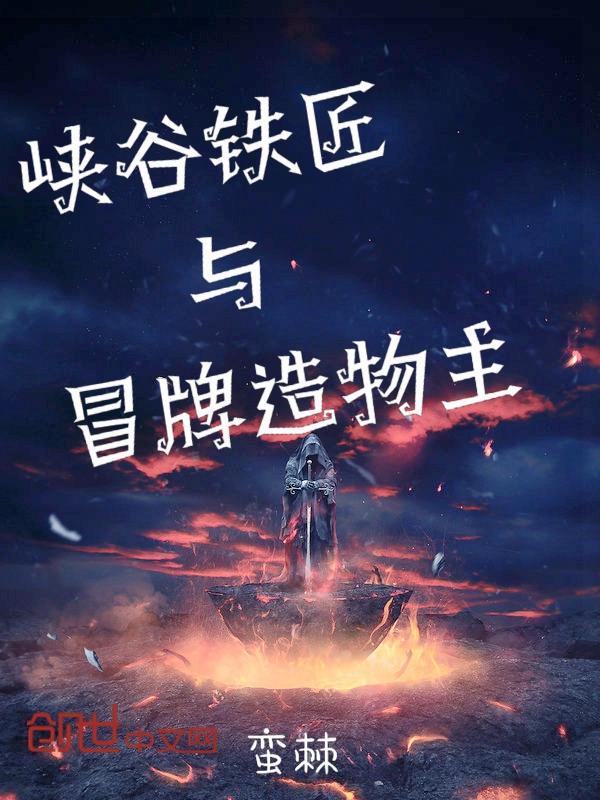 妖妖梦小说
