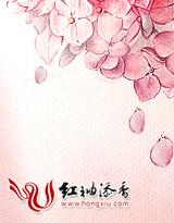 花木兰同人小说
