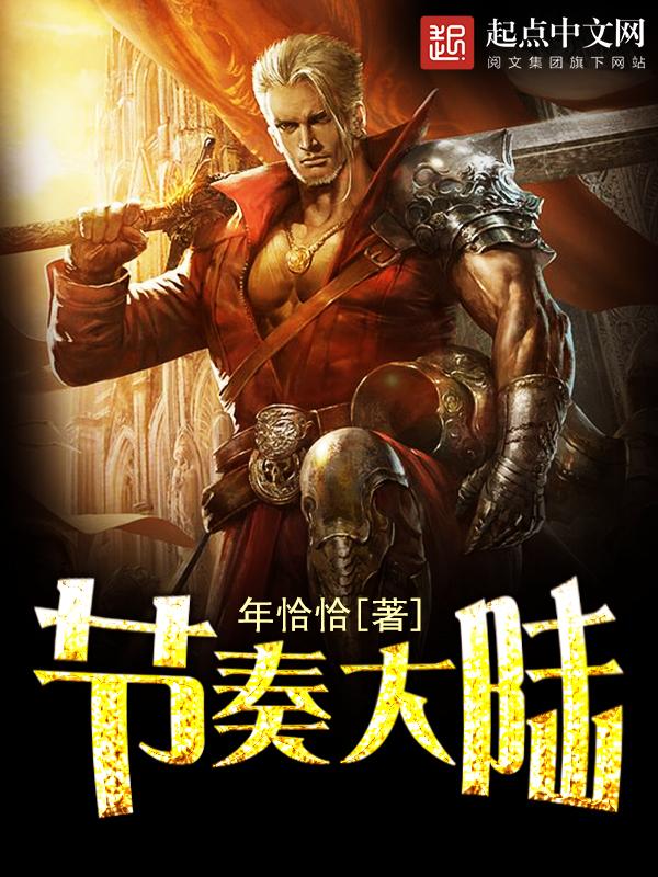 三杀剑小说