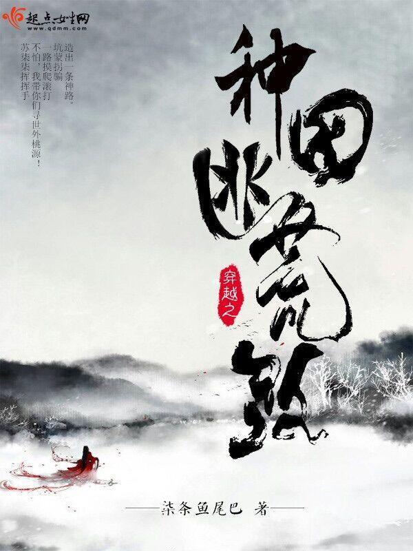 好看的曹文轩小说