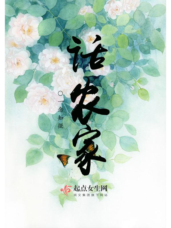 天剑仙小说