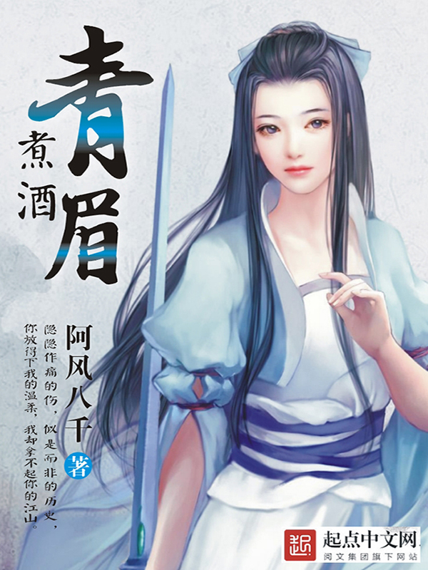 吴世勋郑秀晶小说