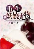 山猫 小说