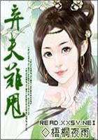牡丹凌小说