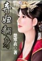 秦皇复活小说