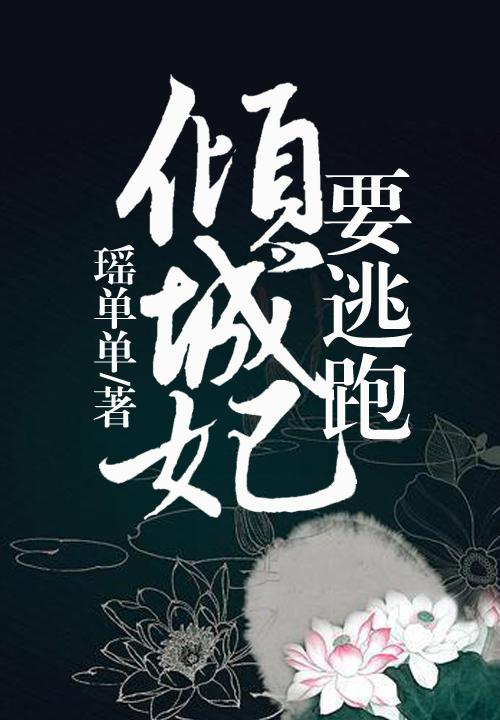 好看的萧萱小说