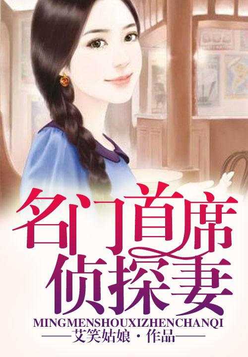 好看的傅正南小说