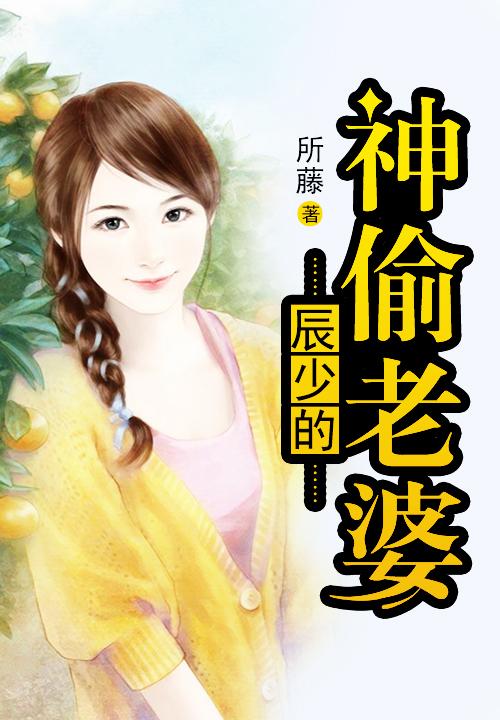 林志玲被大佬小说