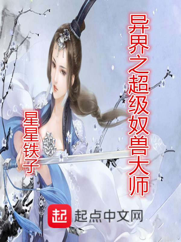 校园犯罪小说