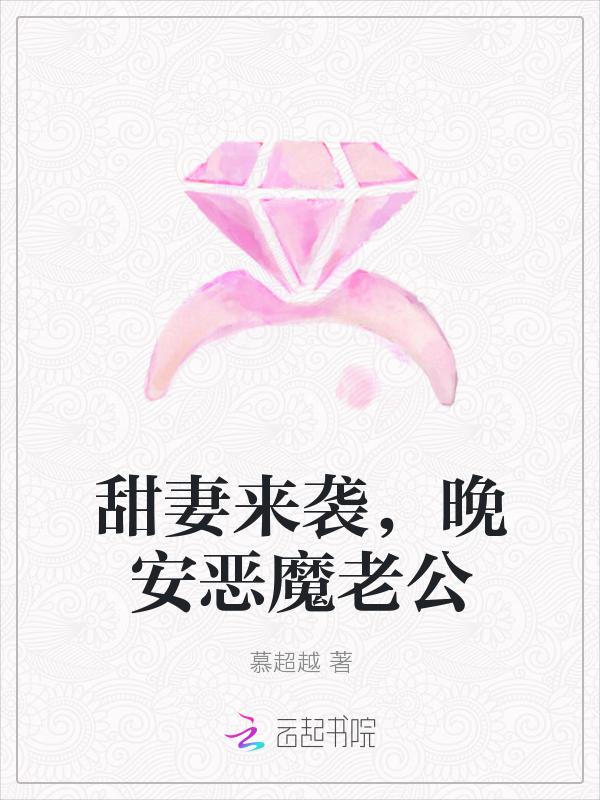 王静雅小说