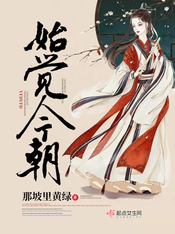 九剑决小说