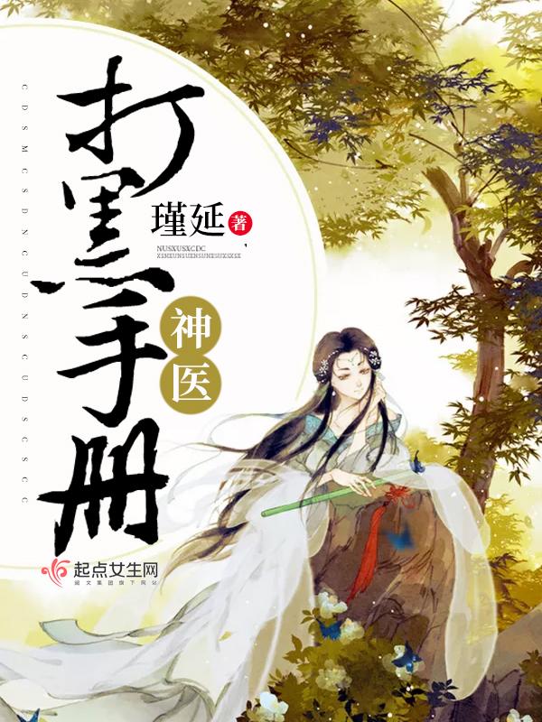 寒武纪网剧是小说