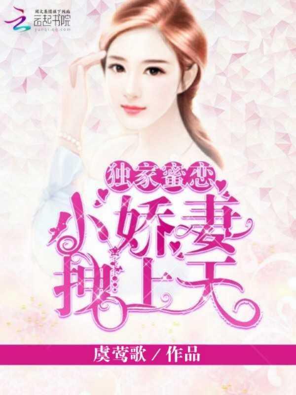 女主中国人的小说