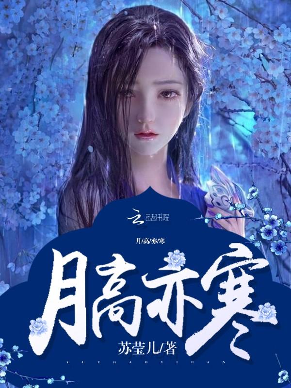 沫紫的小说