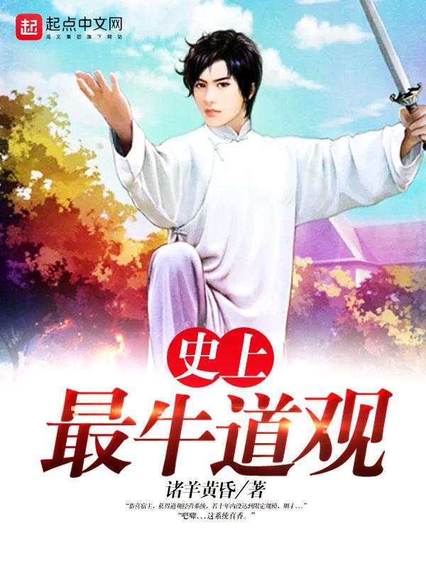 中国的同性小说
