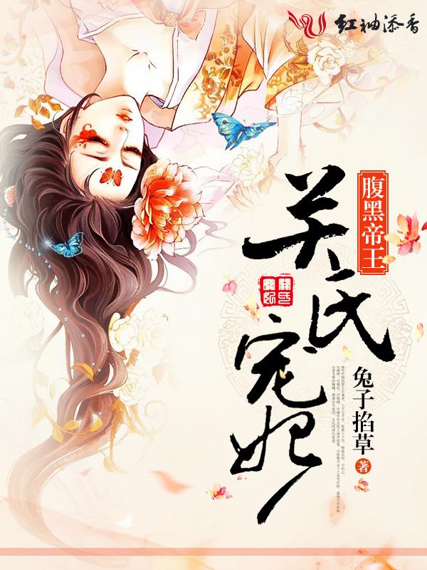 青州读小说