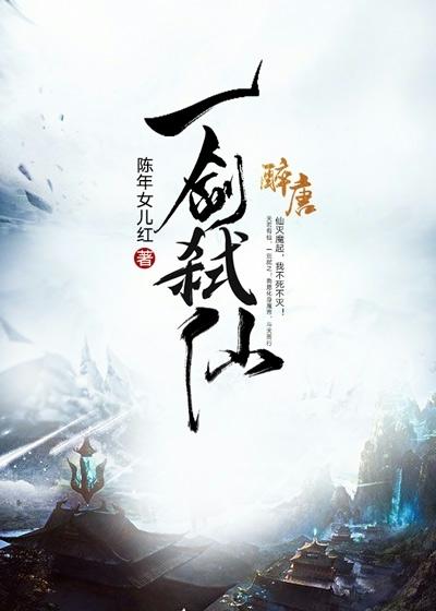 《一剑弑仙》主角牧云林雅芝免费试读免费阅读大结局
