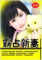 女主武侠同人小说