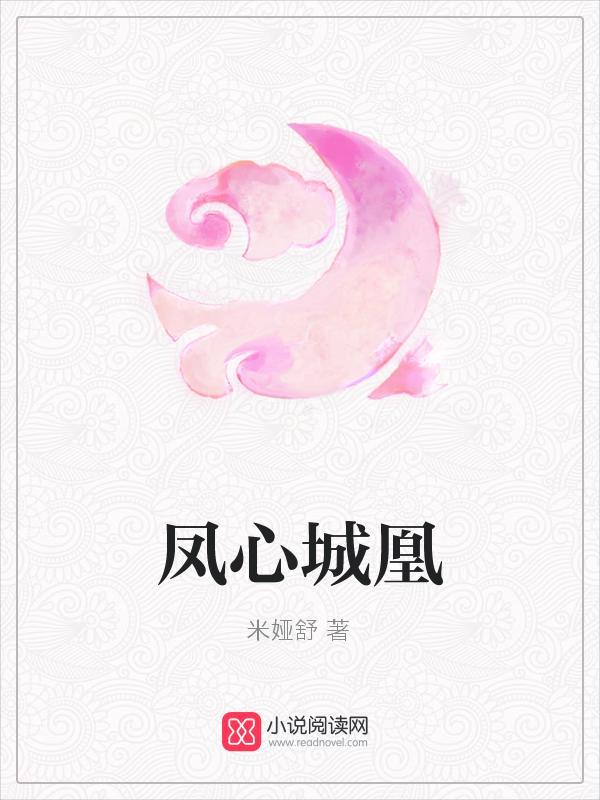 扬州瘦马的小说