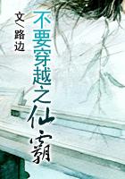 美贵妇小说