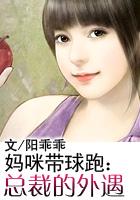 鹿小桃小说
