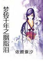 小忠犬小说