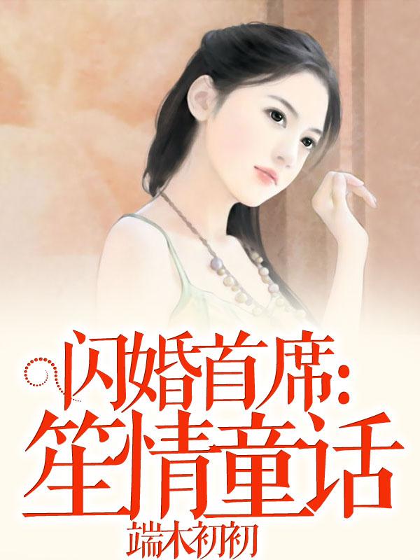 孙宇的小说