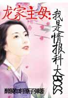 上海名媛 小说